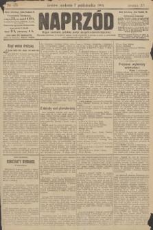 Naprzód : organ polskiej partyi socyalno demokratycznej. 1906, nr275
