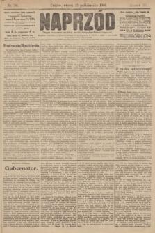 Naprzód : organ polskiej partyi socyalno demokratycznej. 1906, nr291