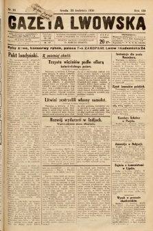 Gazeta Lwowska. 1930, nr94