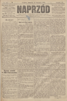Naprzód : organ polskiej partyi socyalno demokratycznej. 1906, nr321