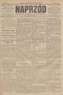 Naprzód : organ polskiej partyi socyalno demokratycznej. 1906, nr328