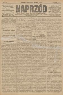 Naprzód : organ polskiej partyi socyalno demokratycznej. 1906, nr331