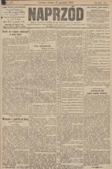 Naprzód : organ polskiej partyi socyalno demokratycznej. 1906, nr355