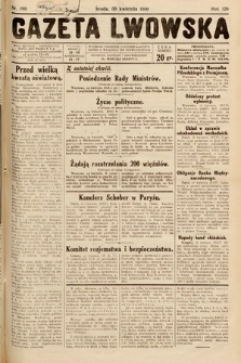 Gazeta Lwowska. 1930, nr100