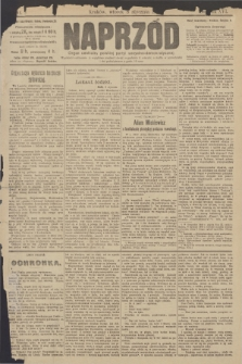 Naprzód : organ centralny polskiej partyi socyalno-demokratycznej. 1907, nr8