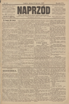 Naprzód : organ centralny polskiej partyi socyalno-demokratycznej. 1907, nr12
