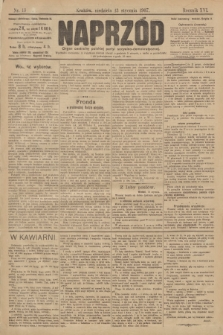 Naprzód : organ centralny polskiej partyi socyalno-demokratycznej. 1907, nr13