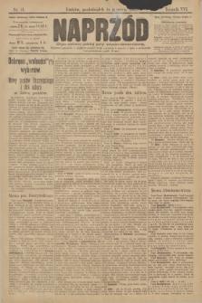 Naprzód : organ centralny polskiej partyi socyalno-demokratycznej. 1907, nr14
