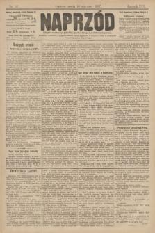 Naprzód : organ centralny polskiej partyi socyalno-demokratycznej. 1907, nr16