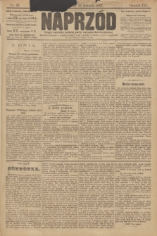 Naprzód : organ centralny polskiej partyi socyalno-demokratycznej. 1907, nr23