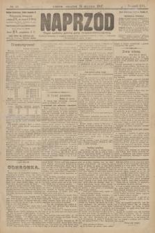 Naprzód : organ centralny polskiej partyi socyalno-demokratycznej. 1907, nr24