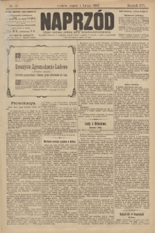 Naprzód : organ centralny polskiej partyi socyalno-demokratycznej. 1907, nr32