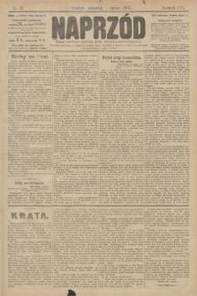 Naprzód : organ centralny polskiej partyi socyalno-demokratycznej. 1907, nr37