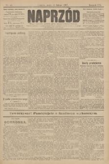 Naprzód : organ centralny polskiej partyi socyalno-demokratycznej. 1907, nr43