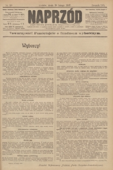 Naprzód : organ centralny polskiej partyi socyalno-demokratycznej. 1907, nr50