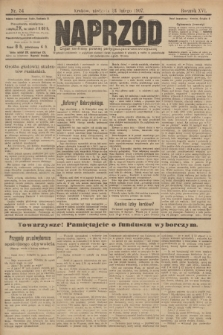 Naprzód : organ centralny polskiej partyi socyalno-demokratycznej. 1907, nr54