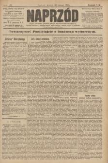 Naprzód : organ centralny polskiej partyi socyalno-demokratycznej. 1907, nr56