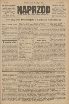 Naprzód : organ centralny polskiej partyi socyalno-demokratycznej. 1907, nr57