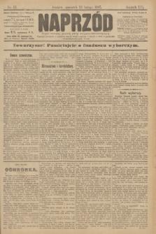 Naprzód : organ centralny polskiej partyi socyalno-demokratycznej. 1907, nr58