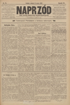 Naprzód : organ centralny polskiej partyi socyalno-demokratycznej. 1907, nr70
