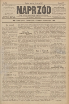 Naprzód : organ centralny polskiej partyi socyalno-demokratycznej. 1907, nr72