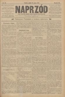 Naprzód : organ centralny polskiej partyi socyalno-demokratycznej. 1907, nr73