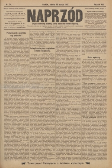 Naprzód : organ centralny polskiej partyi socyalno-demokratycznej. 1907, nr74