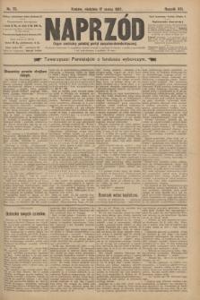 Naprzód : organ centralny polskiej partyi socyalno-demokratycznej. 1907, nr75