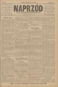 Naprzód : organ centralny polskiej partyi socyalno-demokratycznej. 1907, nr79