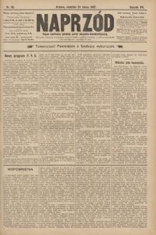 Naprzód : organ centralny polskiej partyi socyalno-demokratycznej. 1907, nr82