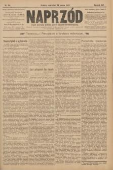 Naprzód : organ centralny polskiej partyi socyalno-demokratycznej. 1907, nr86