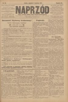 Naprzód : organ centralny polskiej partyi socyalno-demokratycznej. 1907, nr98