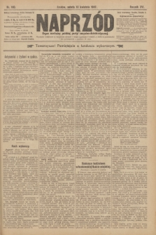 Naprzód : organ centralny polskiej partyi socyalno-demokratycznej. 1907, nr100