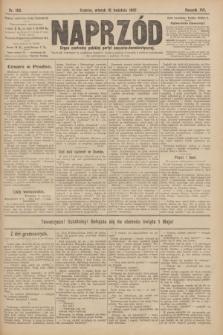 Naprzód : organ centralny polskiej partyi socyalno-demokratycznej. 1907, nr103