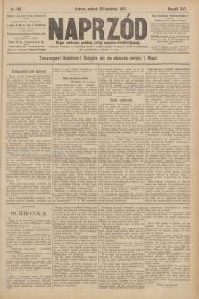 Naprzód : organ centralny polskiej partyi socyalno-demokratycznej. 1907, nr110