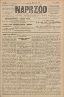 Naprzód : organ centralny polskiej partyi socyalno-demokratycznej. 1907, nr115