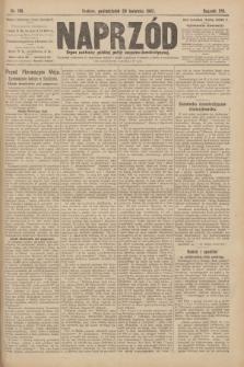 Naprzód : organ centralny polskiej partyi socyalno-demokratycznej. 1907, nr116