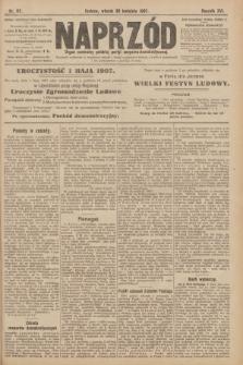 Naprzód : organ centralny polskiej partyi socyalno-demokratycznej. 1907, nr117
