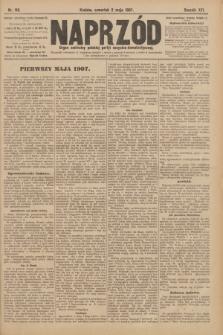 Naprzód : organ centralny polskiej partyi socyalno-demokratycznej. 1907, nr119