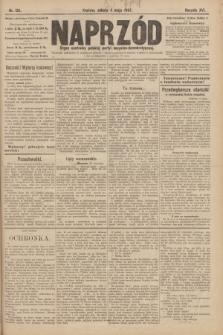 Naprzód : organ centralny polskiej partyi socyalno-demokratycznej. 1907, nr121