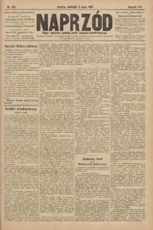Naprzód : organ centralny polskiej partyi socyalno-demokratycznej. 1907, nr122