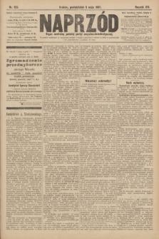 Naprzód : organ centralny polskiej partyi socyalno-demokratycznej. 1907, nr123