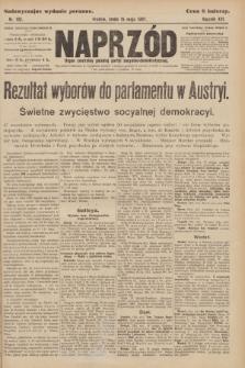Naprzód : organ centralny polskiej partyi socyalno-demokratycznej. 1907, nr132 (Nadzwyczajne wydanie poranne)