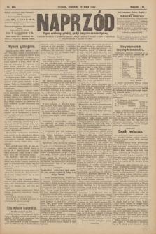 Naprzód : organ centralny polskiej partyi socyalno-demokratycznej. 1907, nr139