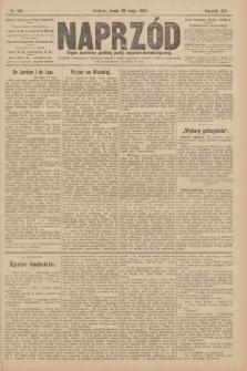 Naprzód : organ centralny polskiej partyi socyalno-demokratycznej. 1907, nr141
