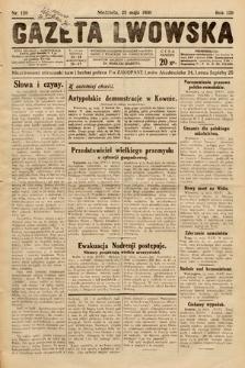 Gazeta Lwowska. 1930, nr120