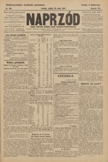 Naprzód : organ centralny polskiej partyi socyalno-demokratycznej. 1907, nr146 (Nadzwyczajne wydanie poranne)