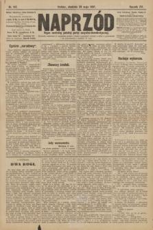 Naprzód : organ centralny polskiej partyi socyalno-demokratycznej. 1907, nr147