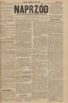 Naprzód : organ centralny polskiej partyi socyalno-demokratycznej. 1907, nr151