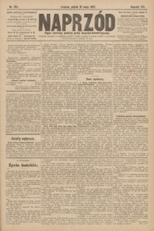 Naprzód : organ centralny polskiej partyi socyalno-demokratycznej. 1907, nr152
